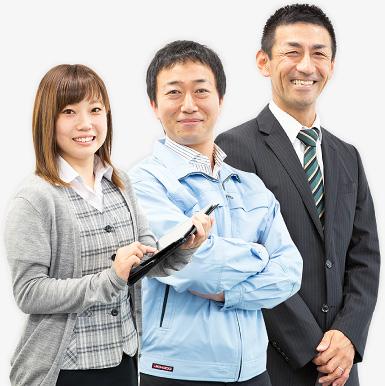 3人のスタッフ